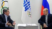 Tomass Bahs un Vladimirs Putins  Foto: AP/Scanpix