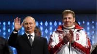 Vladimirs Putins un Aleksandrs Zubkovs Foto: AFP/Scanpix