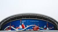 Kazan Arena Foto: FIFA World Cup