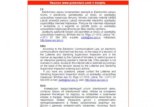 Pokera interneta lapas kurām ir licenze Latvijā? Tādas vispār ir?