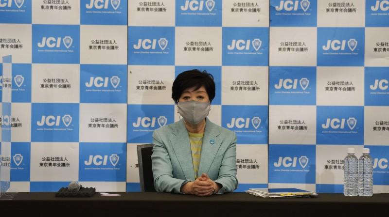 Tokijas gubernatore Juriko Koike. Foto: EPA/Scanpix