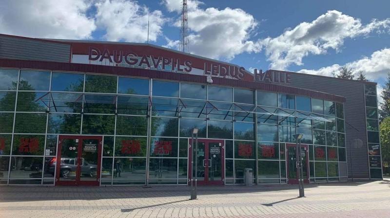 Daugavpils Ledus halle. Foto: gorod.lv