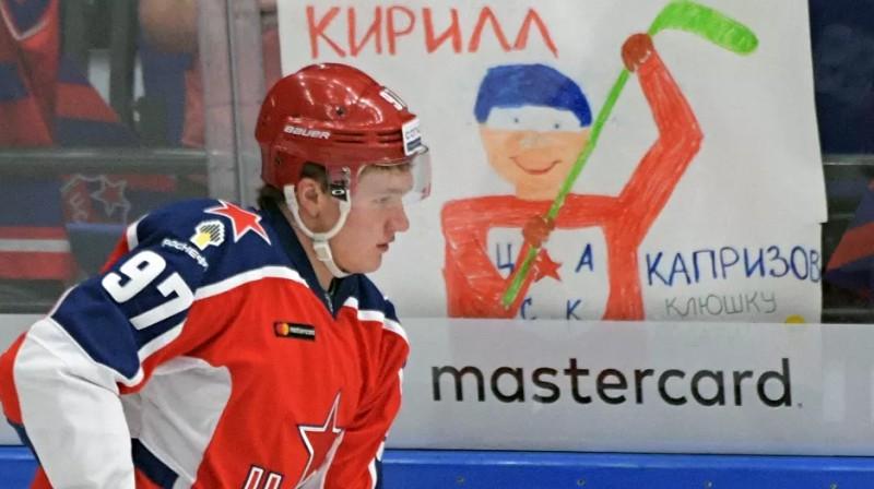Kirils Kaprizovs. Foto: Vladimirs Fedorenko, rsport.ria.ru