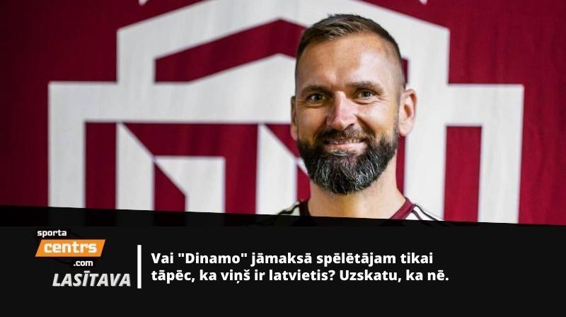 Edgars Buncis. Foto: Kaspars Volonts/Dinamo Rīga