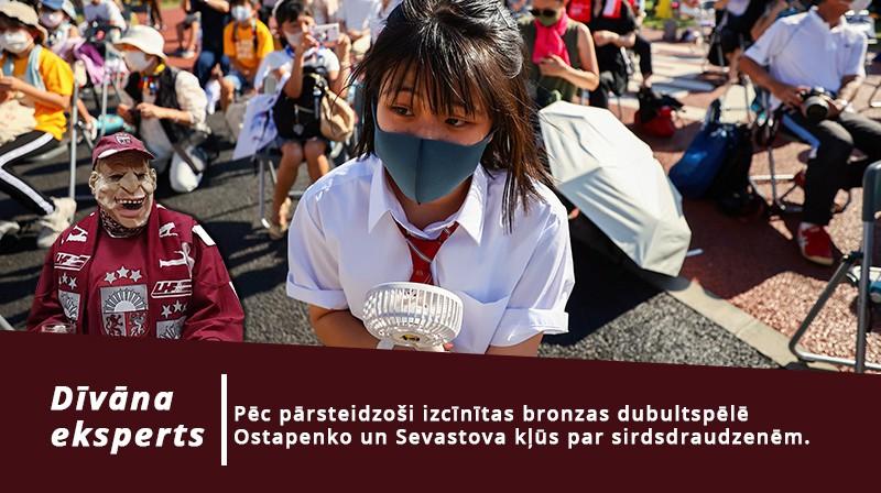 Ventilators šovasar vajadzīgs ne tikai Rīgā, bet arī Tokijā. Foto: Reuters/Scanpix