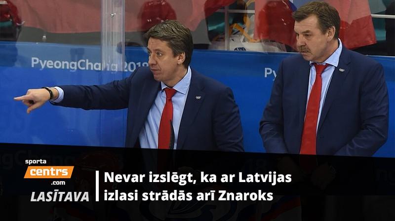 Harijs Vītoliņš un Oļegs Znaroks. Foto: Yandex.ru